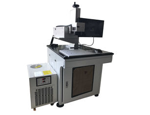 China CE Standard UV Laser Marking Machine For Fine Marking Sapphire , Quartz supplier