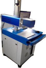 China 3w 5w 7w 10w Uv Laser Engraver Table Top Laser Etching Machine Long Lifespan supplier